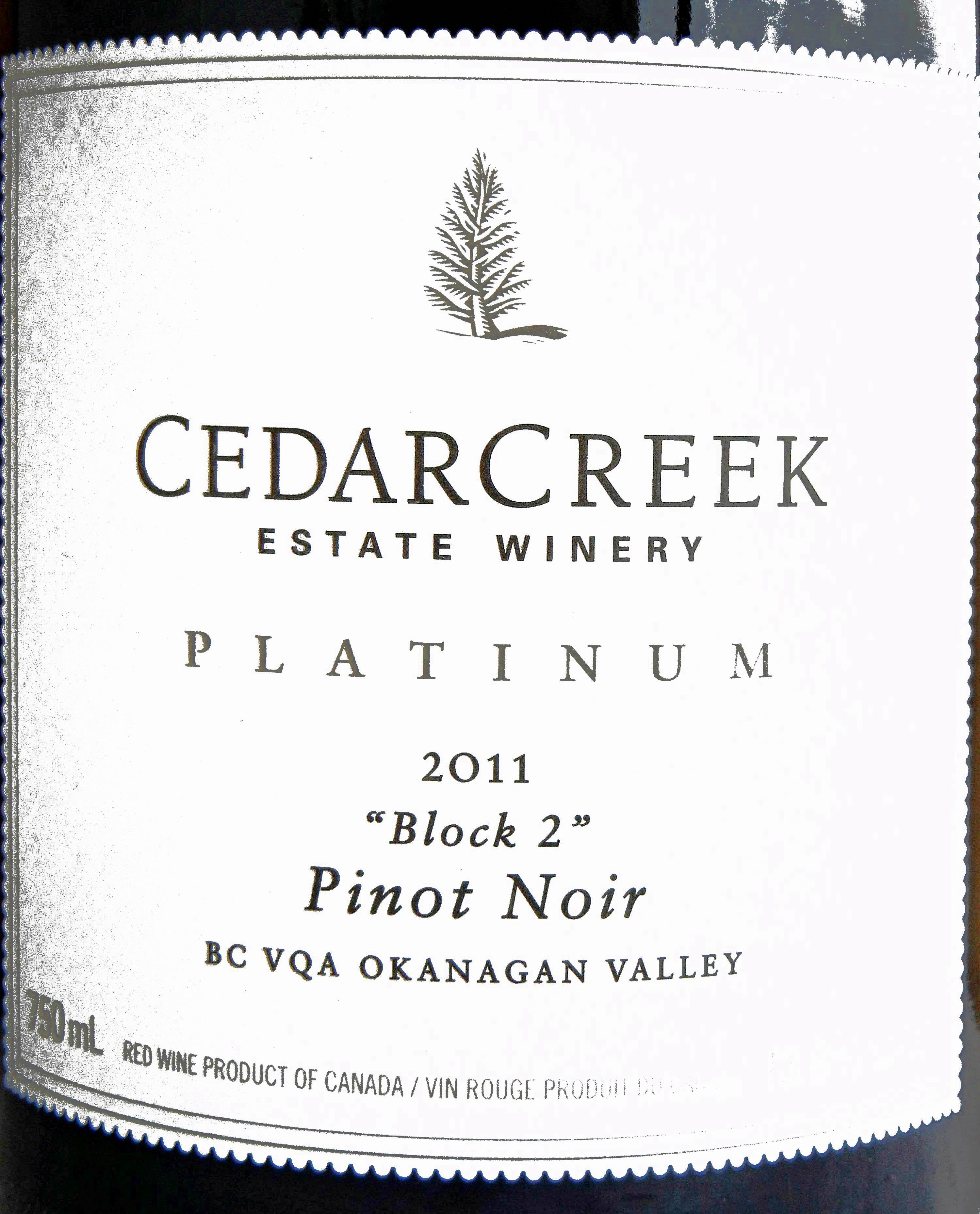 Cedar Creek Platinum Block 2 Pinot Noir 2011 Label - BC Pinot Noir Tasting Review 17