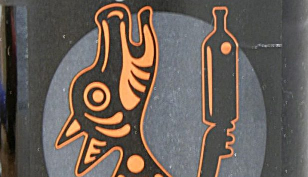 BC Pinot Noir Howling Bluff Summa Quies 2008 Label Detail
